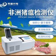 JD-PCR16非洲猪瘟检测设备