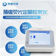 JD-CW16pcr非洲猪瘟检测仪