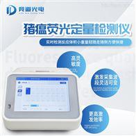JD-CW32便携式荧光定量PCR检测仪