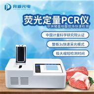 JD-PCR1非洲猪瘟检测器