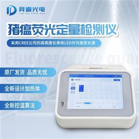 JD-CW16非瘟pcr检测仪多少钱