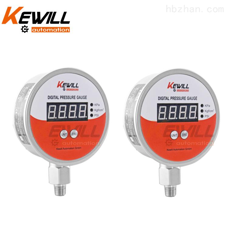 kewill智能数显电接点压力表