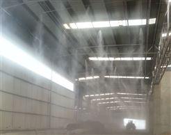 污水处理厂喷雾除臭系统
