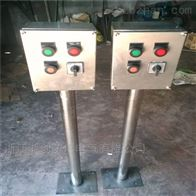 BZC-化工增安立式防爆操作柱