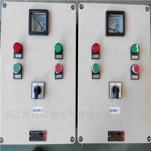 转速机8050 防爆操作柱