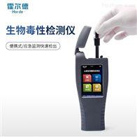 HED-DXS水质生物毒性分析仪