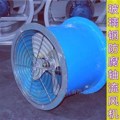 FT35-11-6.3-1.1kw-12345m³FT35-6.3玻璃钢轴流风机 污水厂壁式排风机