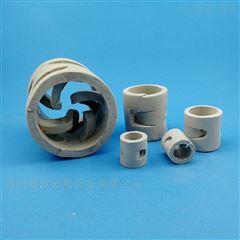 DN16/DN25/DN38/DN50/DN76化工干燥塔陶瓷鲍尔环填料