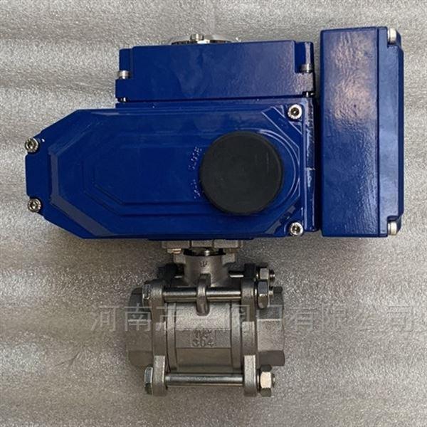 电动调节型内螺纹球阀24VDC