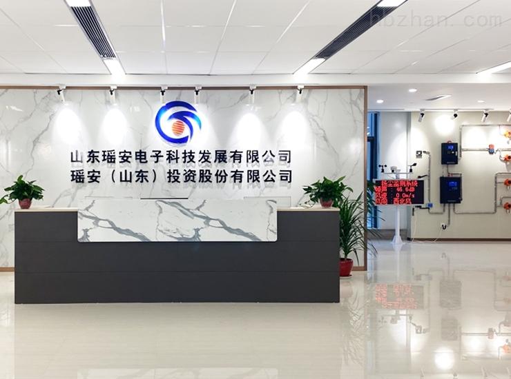 瑶安集团企业