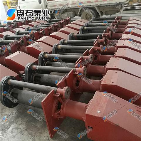 sp液下泵厂家 立式泵厂商 系列