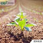 肥料检测肥料元素分析检测