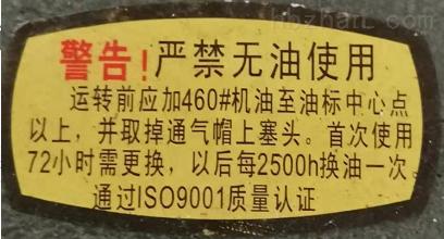 TJZN-2000型  泥化试验机