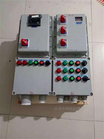 BXD-化工现场三防铝合金配电箱(电磁启动)