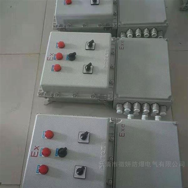 新疆喀什BXD粉尘防爆动力配电箱的价格