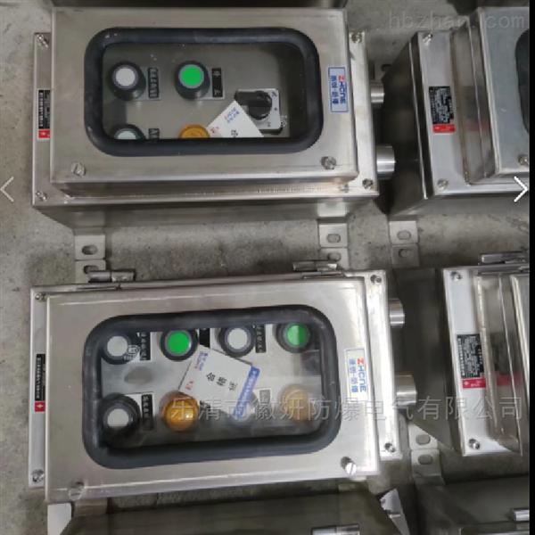 天然气场所IICT6不锈钢防爆箱