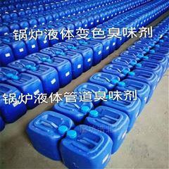 HB-100液体锅炉除垢剂报价