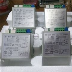 PK-3D-J电动阀门控制模块