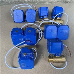CWX-20P微型电动球阀