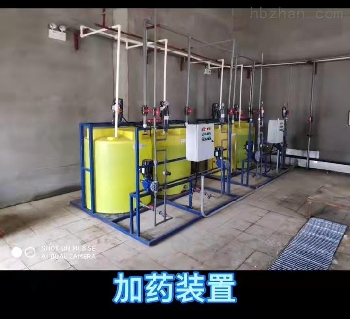 潍坊恒泰污水处理设备