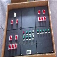 BLK8050-100A/3P化工厂防爆防腐断路器