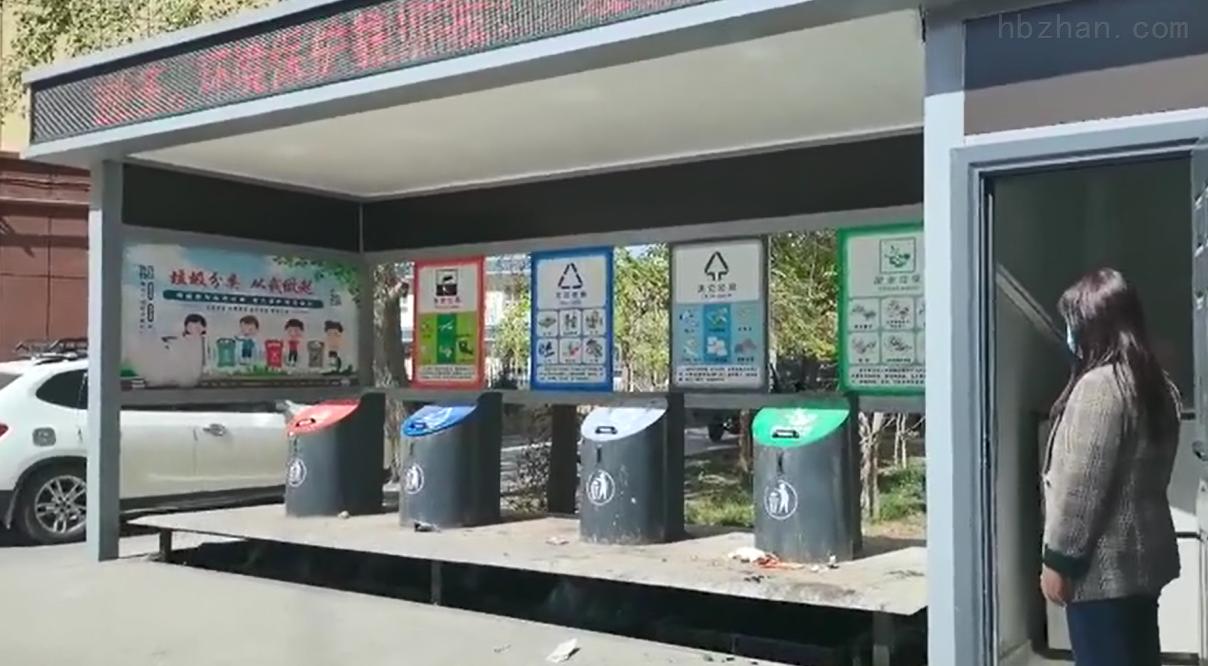 智能地埋式垃圾桶