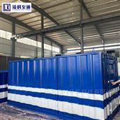 LK洗车厂污水处理设备 凌科至通