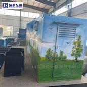 LK高速服务区污水处理设备 凌科至通