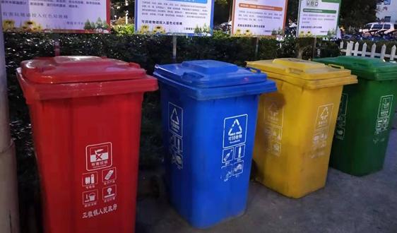 """维尔利:""""特种固废物深度处理回收成套技术与装备研发及产业化""""项目成功立项"""