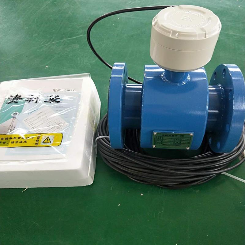 LDG-100S电磁流量计