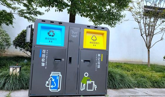 超17億!天津市濱海新區有機廢棄物綜合處置項目公開招標