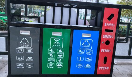 近2千万!伏泰科技中标合肥市烟墩街道生活垃圾分类项目