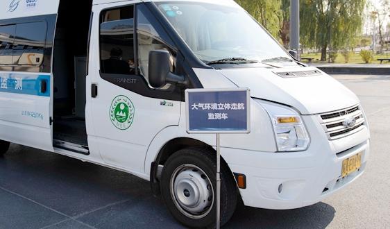 深圳市生态环境局与南方科技大学签署战略合作协议