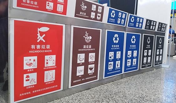 近3亿!湖南永顺县生活垃圾焚烧发电工程项目资格预审公告