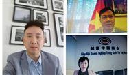 """湘怡源生UOUZEN受邀出席2021中国越南""""一带一路""""""""两廊一圈""""视频合作会"""