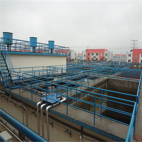 杭州某大型分散染料生产企业废水处理项目