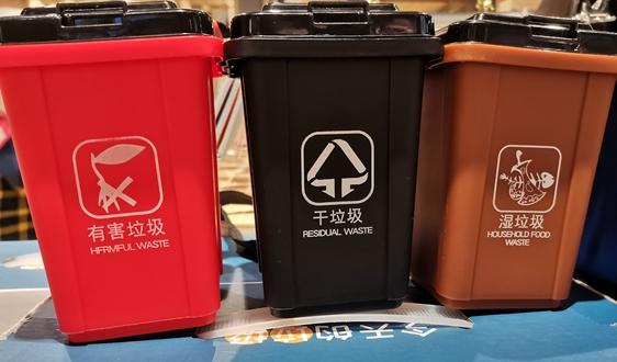 三峰环境中标重庆市荣昌区生活垃圾焚烧发电项目