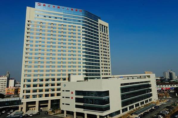 吴江人民医院