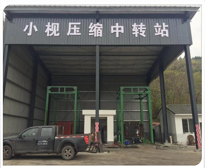 四川泸州得力厂家在绵阳后翻式垂直压缩垃圾站验收完毕