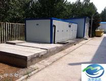 潍坊市医疗废物处置中心