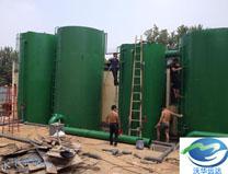 微山县人民医院污水处理设备项目