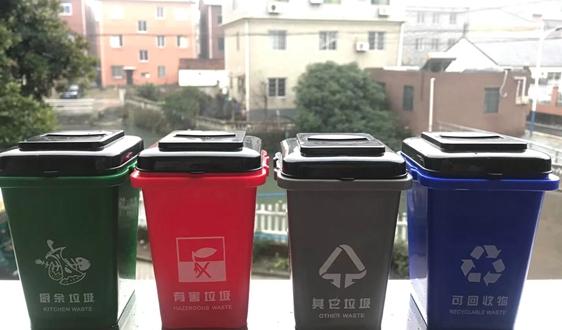 1.1亿!浙江瑞安环卫保洁一体化项目招标(玉海/锦湖/潘岱街道)