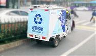 生态环境部发布《废塑料污染控制技术规范(征求意见稿)》