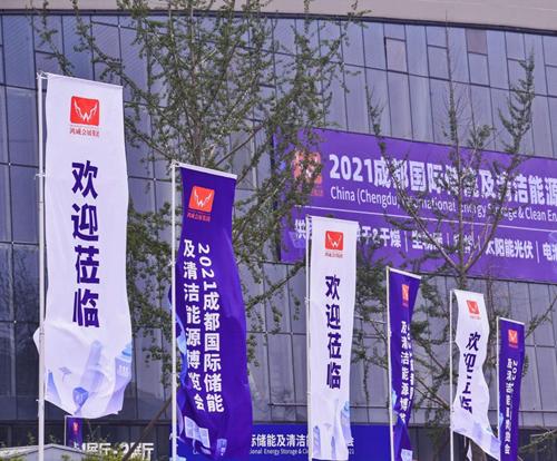 精彩回顾|2021中国西部热博会圆满落幕!8月亚洲热博会震撼来袭