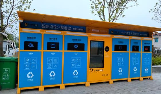又是物业!南宁市心圩江环境综合整治工程PPP项目公布中标结果