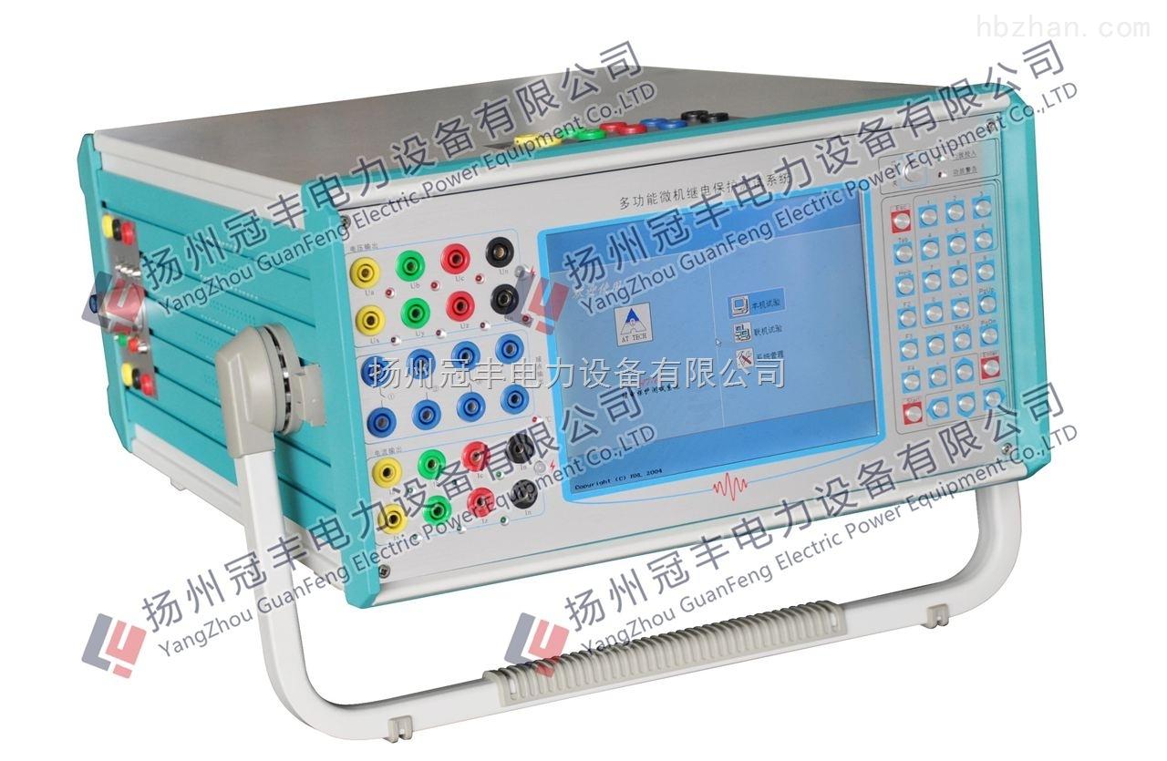 微机继电保护装置的日常维护及常见故障