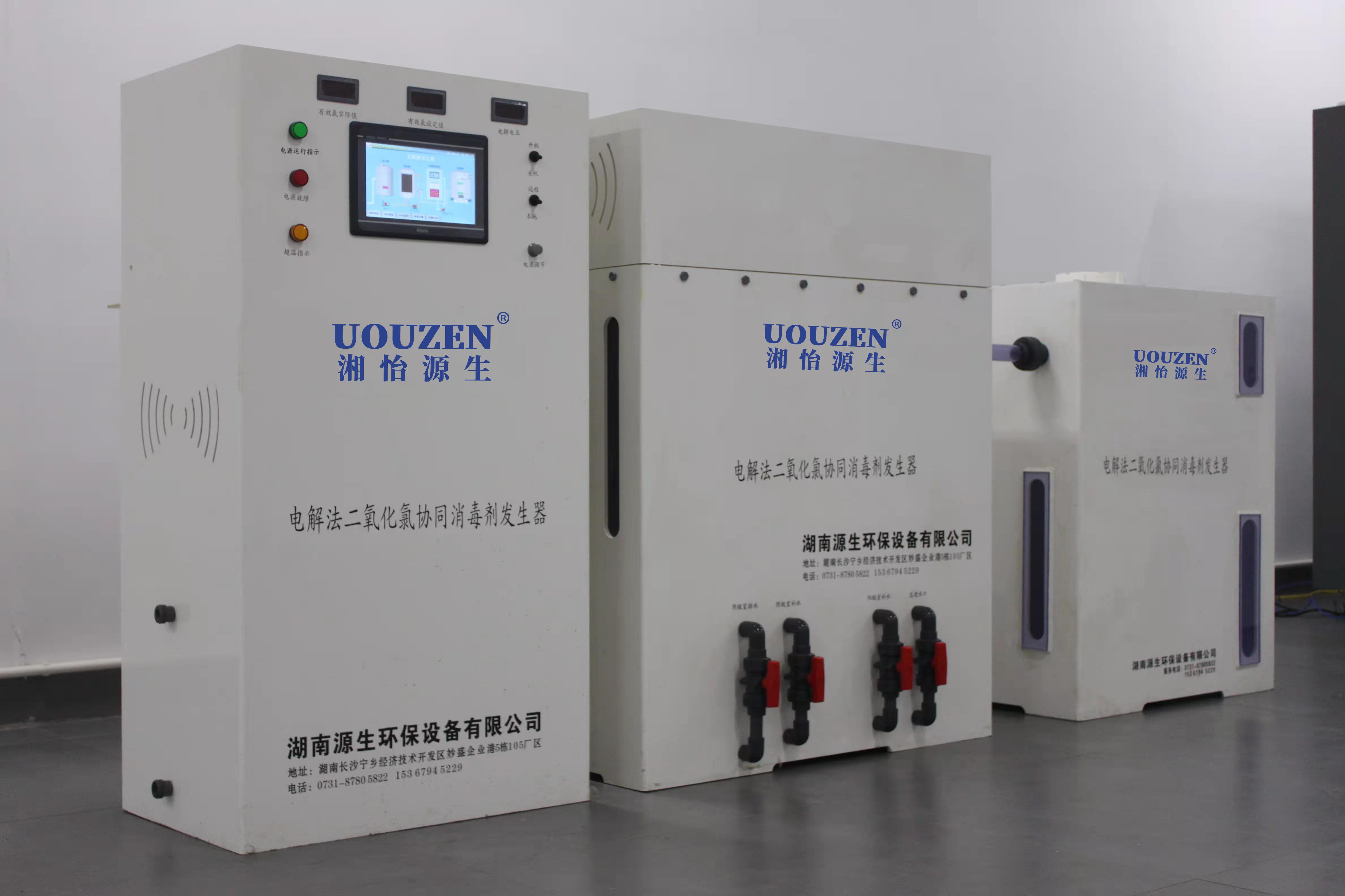 太原至四川高铁沿线饮水电解二氧化氯发生器设备供应方