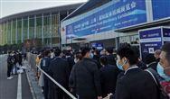 2022第十一届中国(上海)国际流体机械展览会(CFME2022)全面启动!