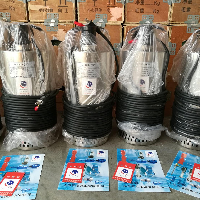 潜水电泵在使用中的8种注意事项