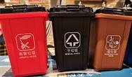 《餐厨废油资源回收和深加工技术要求》已发布 12月1日实施